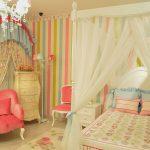 By Kepi Kids ile Bebek ve Çocuk Odası